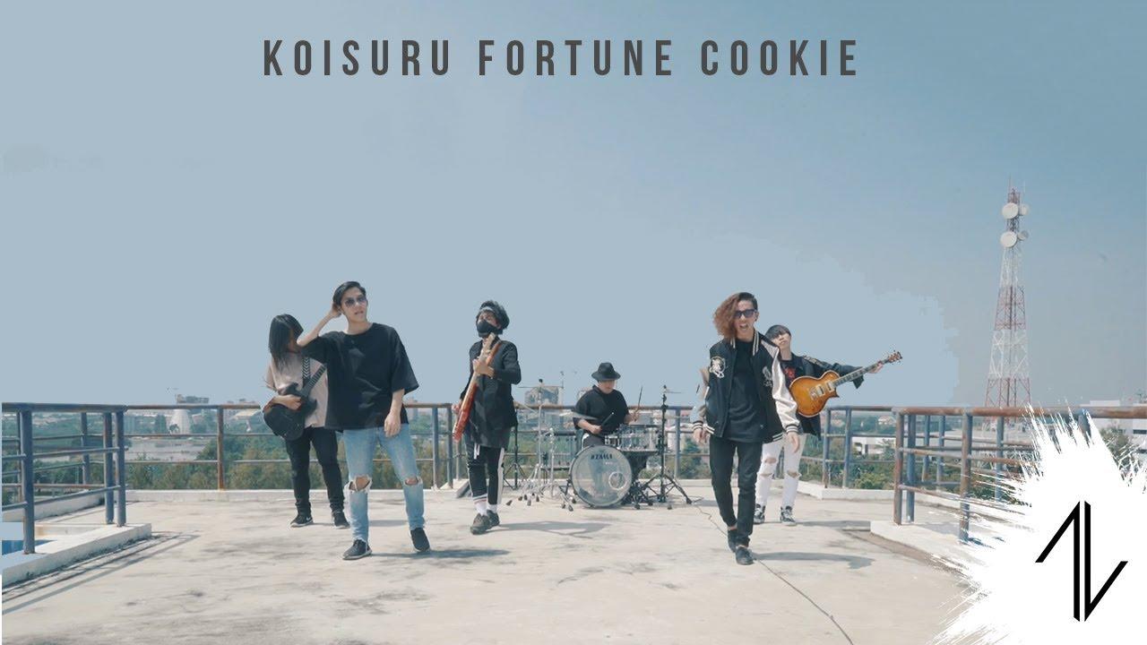 BNK48 / Koisuru Fortune Cookie -คุกกี้เสี่ยงทาย-【Cover by Nobuna】
