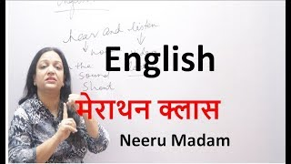 9:00 PM | English by Neeru Madam I SSC CGL Tier 1 Hard questions online test series I 25 Tests