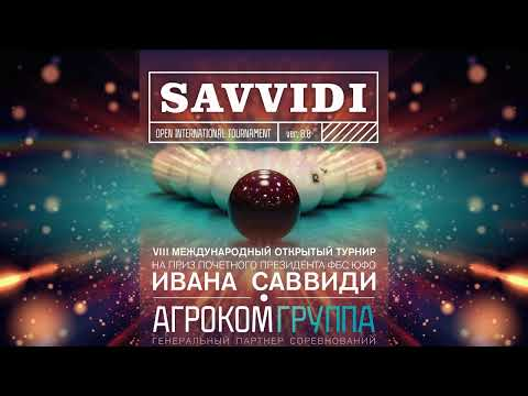 Savvidi 2019 - Стол №13 - Мирзаев Нодирбек - Паламарь Александр