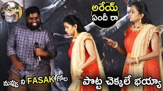 Suma Viva Harsha Fasak Video at Savyasaachi Movie Interview | Naga Chaithanya | Life Andhra Tv