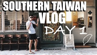 VLOG | SOUTHERN TAIWAN! 台南嘉義無腦旅行 DAY1