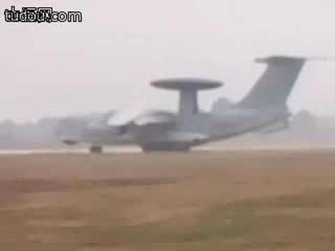 pakistan air force, pakistan airborne early warning radar