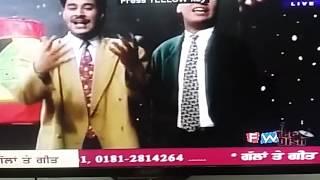 KALI - HARBHAJAN MANN & GURSEWAK MANN (HULLE HULARE 1993) ਕਲੀ - ਹਰਭਜਨ ਮਾਨ ਅਤੇ ਗੁਰਸੇਵਕ ਮਾਨ