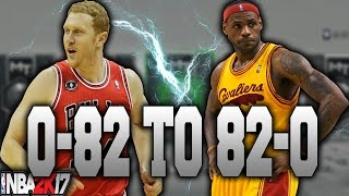 0-82 TO 82-0 CHALLENGE!!! GOAT SQUAD!! NBA 2K17 MY LEAGUE