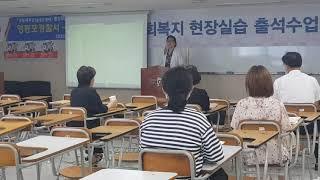 보육실습비대면수업7월18일,전국모집