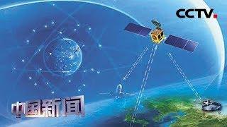 [中国新闻] 中国成功发射第47 48颗北斗导航卫星 | CCTV中文国际