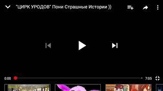 """""""Цирк уродов"""" реакция"""