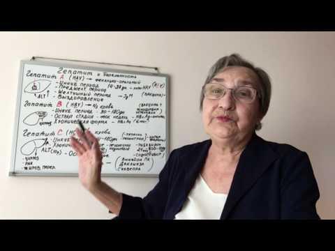 Гепатиты и беременность. Часть 1. (37)