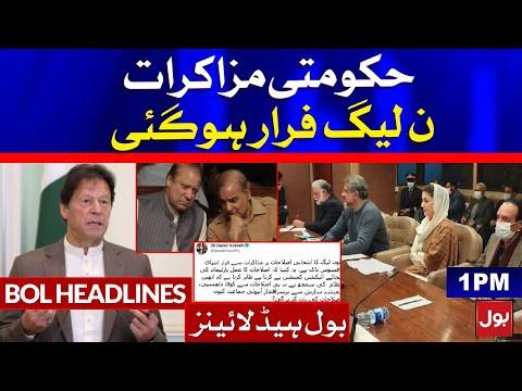 PMLN Escapes Negotiations