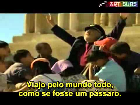 Trailer do filme Capitão Abu Raed