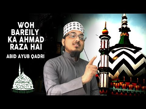 Wo Bareily Ka Ahmad Raza Hai - Abid Ayub Qadri - Official Video