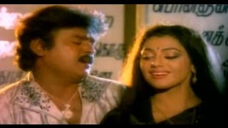 Ponmana Selvan Tamil Full Movie