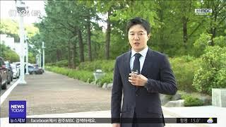 [뉴스투데이]조선대 외국인학생 불법 취업 알선해 적발