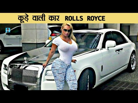 Rolls Royce car cost and price