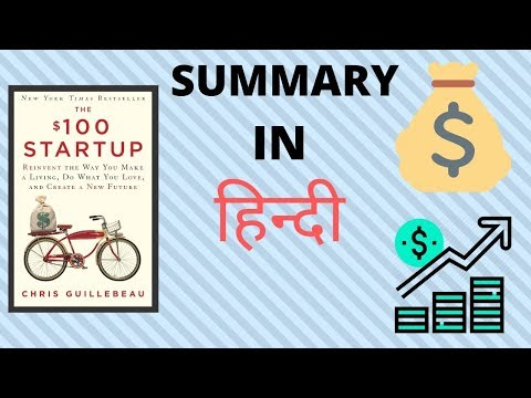 The $100 Startup By Chris Guillebeau Book Summary In Hindi