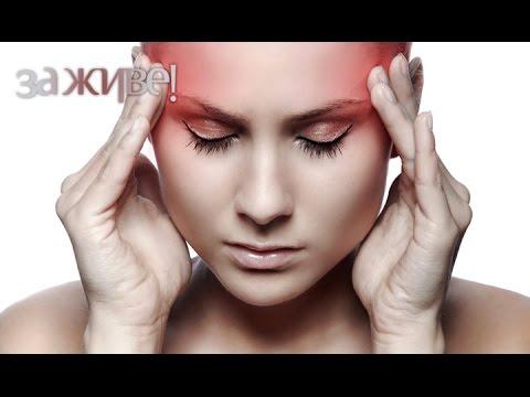 головокружение и головные боли причины