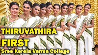 Thiruvathirakali First | Calicut University Interzone Kalolsavam 2018