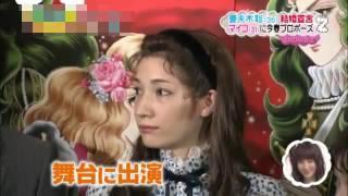 俳優の妻夫木聡(35)と女優のマイコ(31)が結婚することが4日、わかっ...