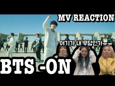 댄스팀의 BTS (방탄소년단) – 'ON' (온) Kinetic Manifesto Film MV Reaction 뮤비 리액션