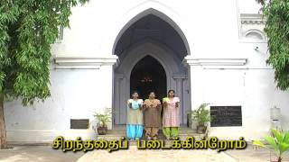 Tamil christmas song
