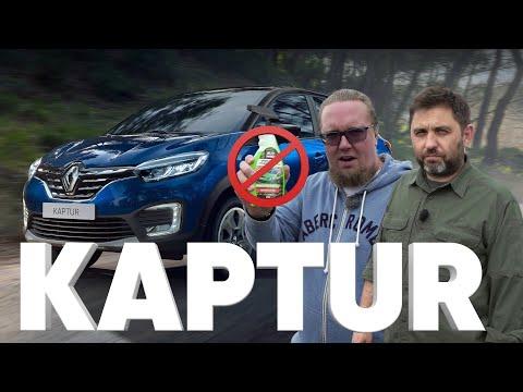 Renault Kaptur - Большой тест-драйвв