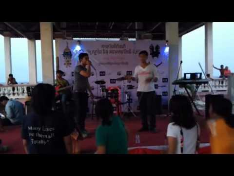 Beat box Khmer Ah net / អាណែត covered by bong puthy & bong sokla