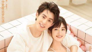 {Part 1}New Korean Mix Hindi Songs 2021Korean DramaChinese Love Story Song Meteor Garden