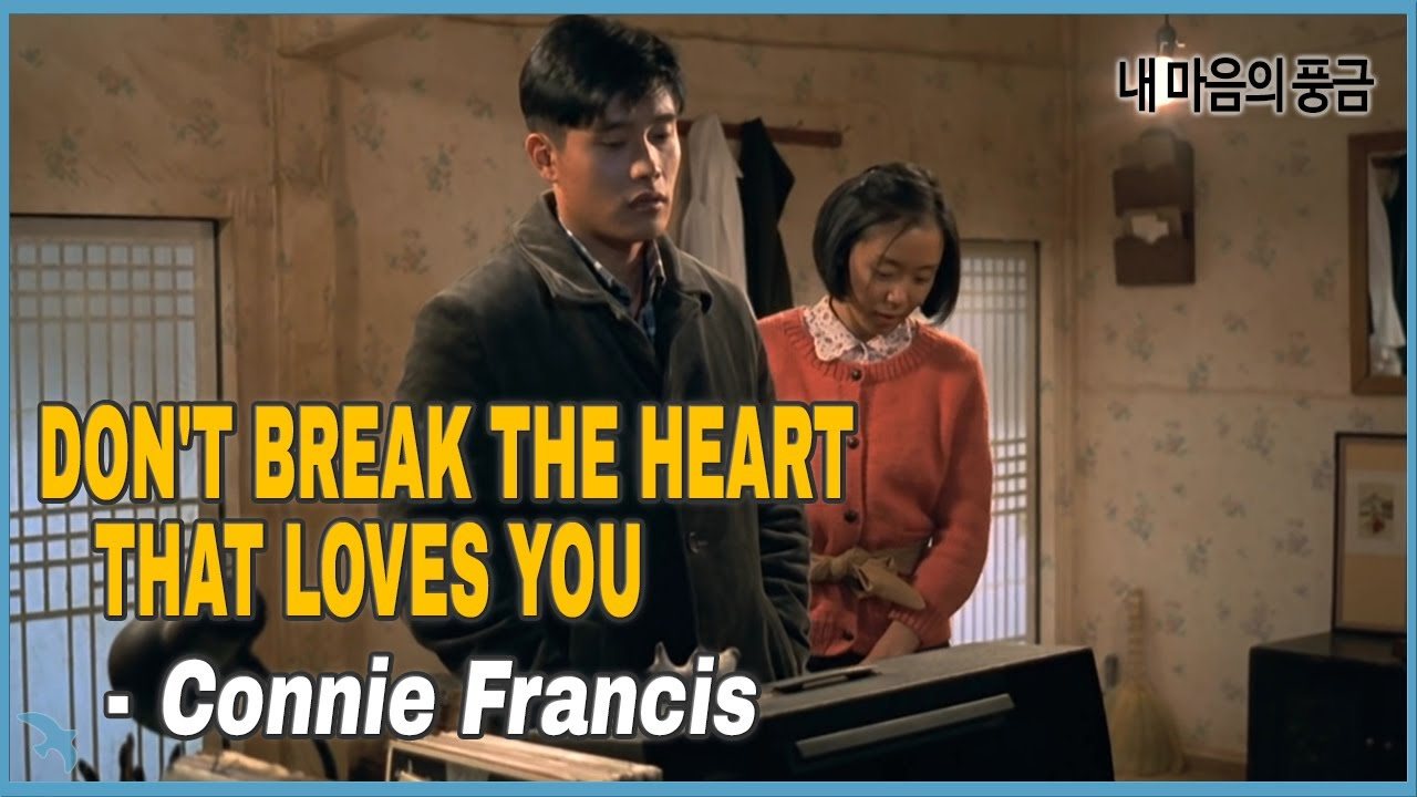 Connie Francis Dont Break The Heart That Loves You 1964 Youtube
