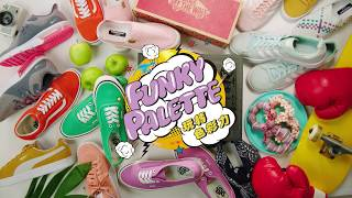 2018 春夏FUNKY PALETTE 玩轉色彩力! thumbnail