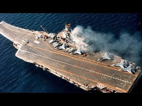 حاملة الطائرات الروسية بالقرب من الجزائر  !!!