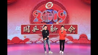 🎉 DING Ning - 2019 Chinese Table Tennis Team Spring Festival Gala