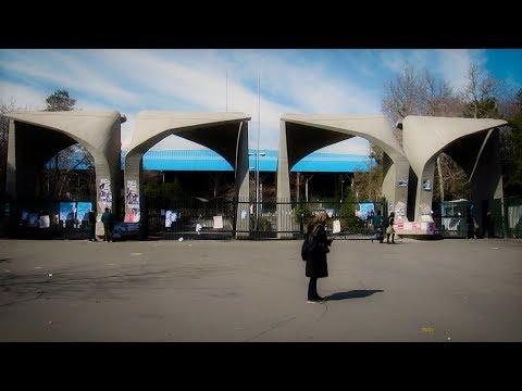 2017 - TEHRAN - 4 min - کجا  (where)