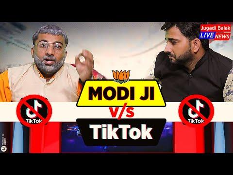 TIKTOK Ban Vs INDIA   टिक टोक को हुआ modi fever  MANJEET MALIK   Haryanvi Comedy 2020   JUGADI BALAK from YouTube · Duration:  7 minutes 37 seconds