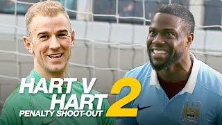 فيديو | نجم هوليود يتحدى جو هارت في ضربات الجزاء - Goal.com