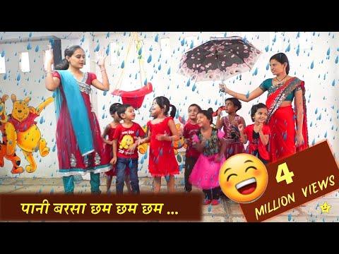 Pani Barsa cham cham - Hindi rhyme group dance