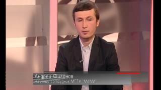 Попутчик - Новое автомобилестроение: Будущее гибридов и электромобилей 02.04.12