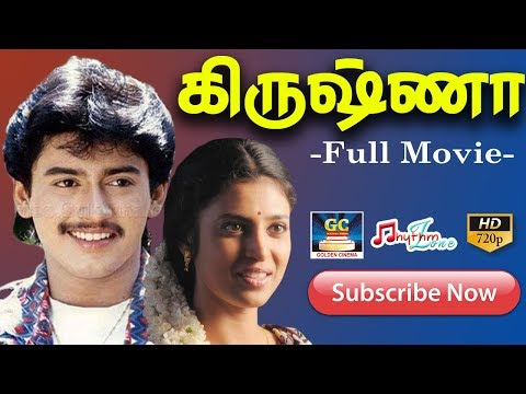 கிருஷ்ணா திரைப்படம் | KRISHNA FULL LENGTH MOVIE HD | PRASHANTH,KASTHURI | Tamil Movies HD
