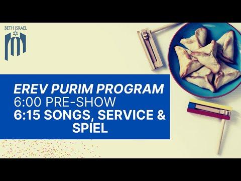 Erev Purim 5781/2021