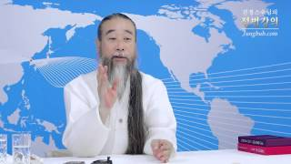 [정법강의] 4592강 비교하는 습관