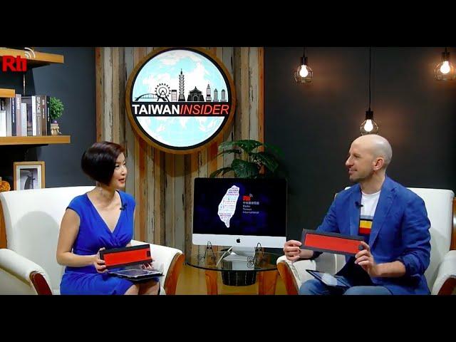 Chinese Jet Incursions | Taiwan Insider | April 11, 2019 | RTI