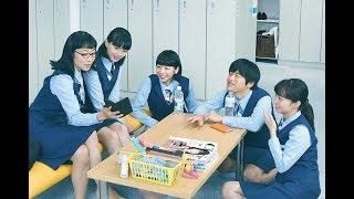『架空OL日記』予告編