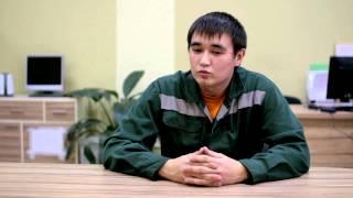 Интервью с оператором 5го разряда Абтразаковым Денисом