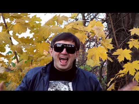 Денис Мафик - Осень