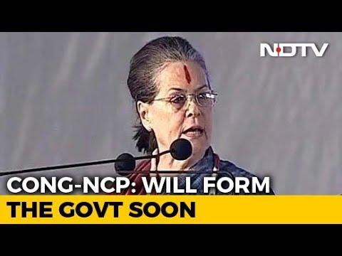 Maharashtra Government: Congress Says Decision Tomorrow As NCP Pushes For Sena Deal