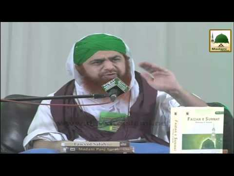 Bayan in South Africa With English Translation - 22 March 2015 - Haji Imran Attari