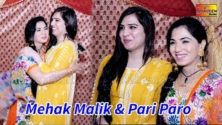 Mehak Malik \u0026 Pari Paro | Birthday Party Sargodha | Shaheen Studio