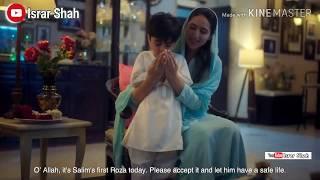 Salim Ka Pahla Roza | Cute😘  Ramzan Status Video 2019 emotional status Video 2019 Ramzan Mubarak