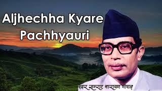 Download Salla jhai aama susaai rahin/aljhechh kyare pachhyauri timro - by narayan gopal MP3 song and Music Video