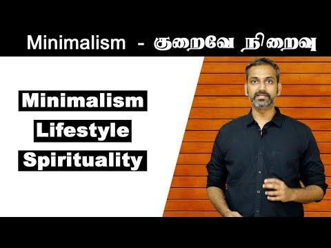Minimalism - Lifestyle - Spirituality - Happiness