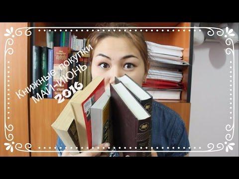 «Камера обскура» – читать
